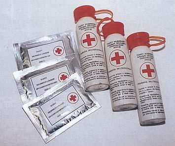 Индивидуальный противохимический пакет ИПП-10 - для профилактики кожно-резорбтивных и вторично-ингал