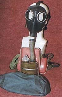 Портативный дыхательный аппарат ПДА предназначен для экстренной защиты дыхания и лица при эвакуации
