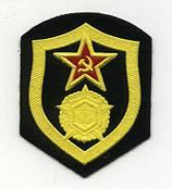 Эмблема Советских химичиских войск