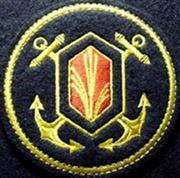 Эмблема частей РХБЗ ВМФ