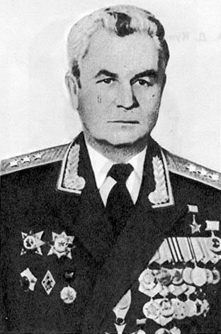 Мясников В.В. (генерал-полковник) - начальник Военной академии химической защиты с 1972г.