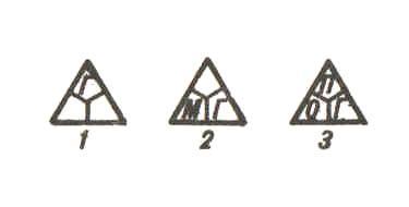 1 — группа; 2 — маневренная труппа; 3—отдельная подвижная группа радиационной безопасности.