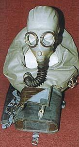 Изолирующий дыхательный аппарат ИП-5
