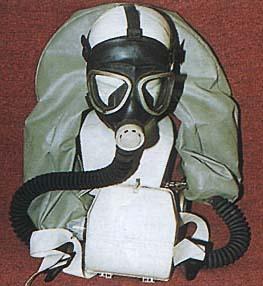 Изолирующий дыхательный аппарат ИП-6