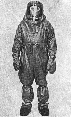 костюм КИХ-4