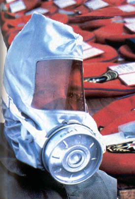 Газодымозащитный комплект