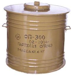 ФП-300