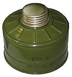 патрон ДПГ-3