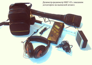 Дозиметр МКГ-01